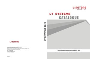 16-catalogue-2020-v1-20200115